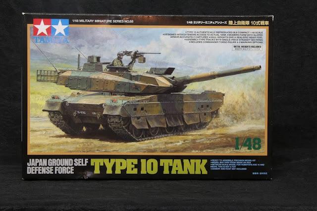Type 10 Tank Tamiya 1/48