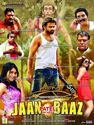 Patel on Sale Hindi Dubbed Full Movie Download, Patel on Sale (2017) Hindi Dubbed 720p HDRip 900MB