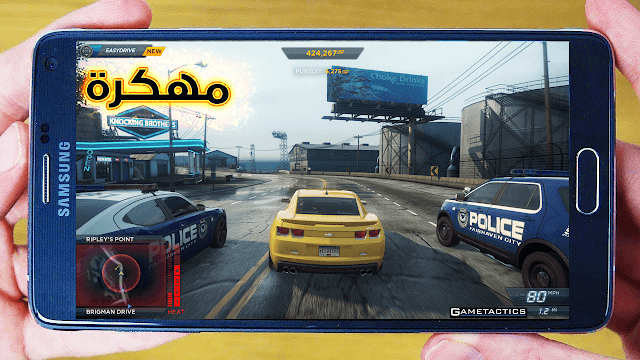 تحميل لعبة  Need for Speed Most Wanted مهكرة للأندرويد apk+data