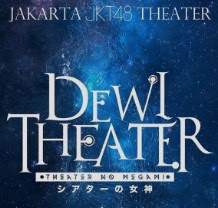 theater no megami setlist dvdrip bluray.jpg