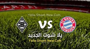 نتيجة مباراة بايرن ميونخ وبوروسيا مونشنغلادباخ اليوم بتاريخ 13-06-2020 في الدوري الالماني