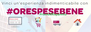 Logo Vinci 31 cofanetti Smartbox ''OreSpeseBene'' e un super premio finale