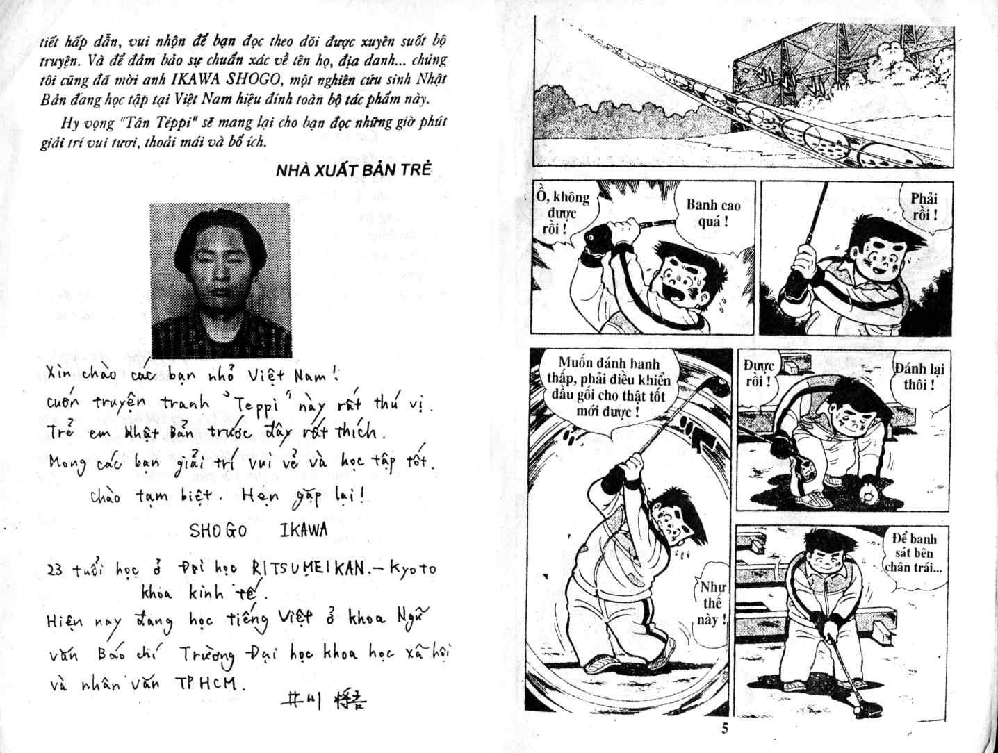 Ashita Tenki ni Naare chapter 15 trang 1