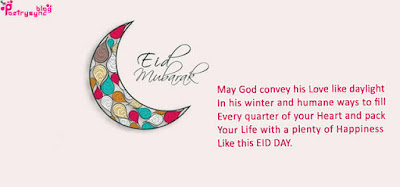 eid mubarak beautiful wish cards, message and blessing quotes 43