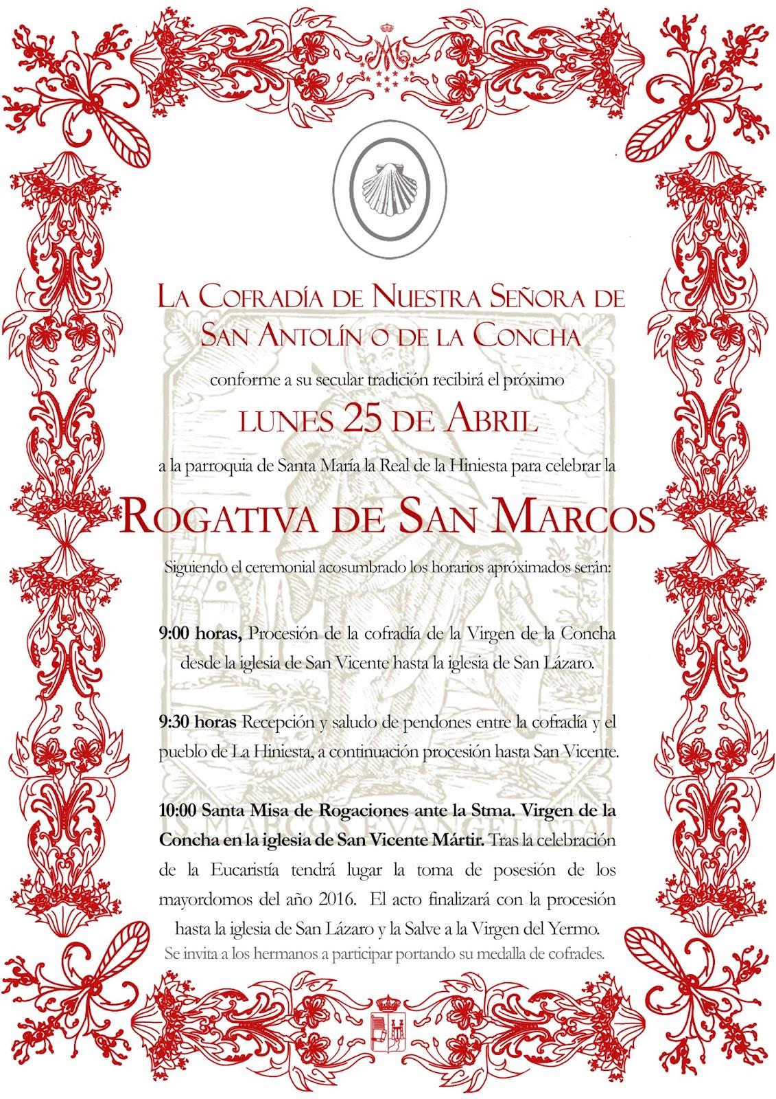 Cofradía de la Virgen de la Concha (Zamora): ROGATIVA DE SAN MARCOS