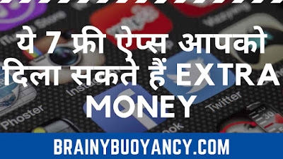 Top 7 Earning Apps For Android in Hindi