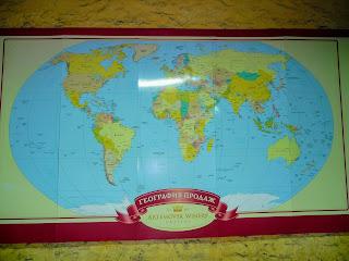 Бахмут. Завод шампанських вин. Карта продажів продукції заводу