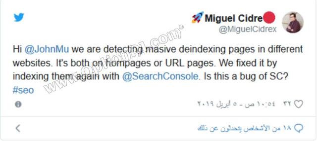 مشكلة فنيه فى جوجل تتسبب فى ازالة صفحات المواقع من نتائج البحث وكيفية حل المشكله وارجاع الروابط لمحركات البحث Google Index Removes Web Pages