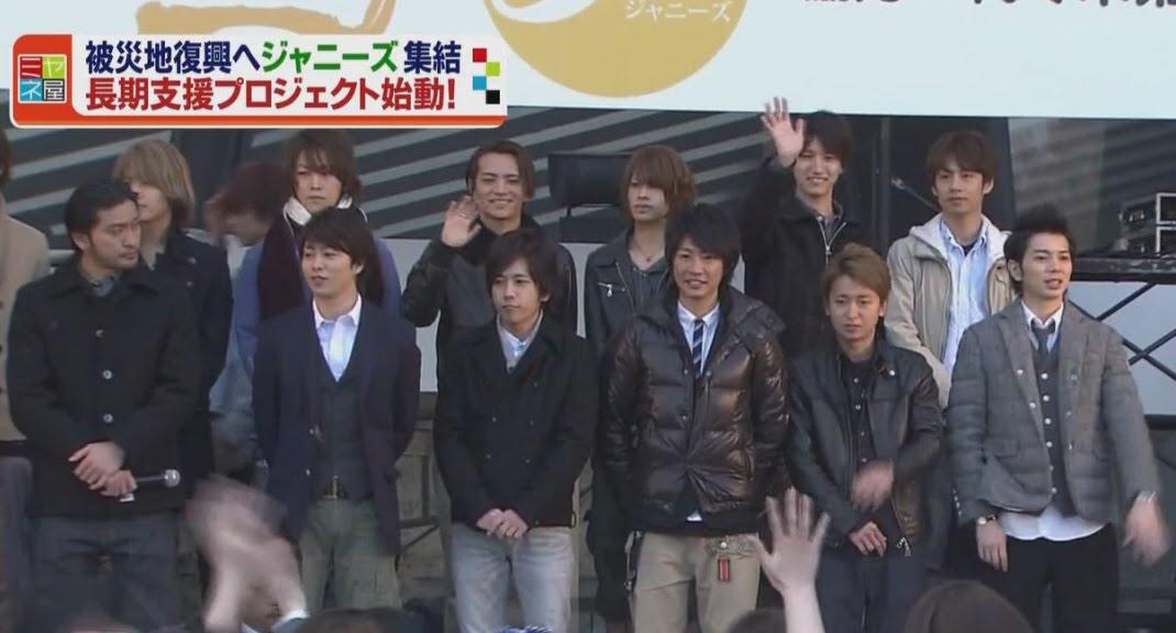 NUT-TAK←→ KAT-TUN: Marching J ...