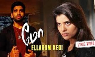 KD Song – Official | New Tamil Movie MO | Aishwarya Rajesh