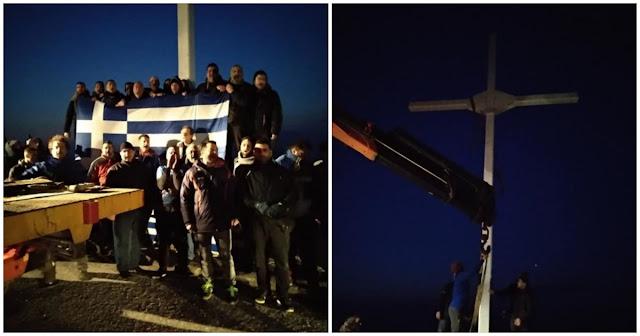Λέσβος: Συνέλαβαν 33 Έλληνες επειδή έστησαν ξανά το σταυρό στην Απελή
