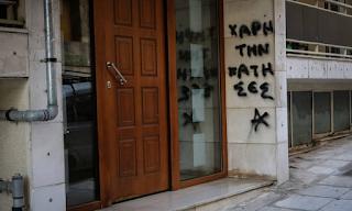 Ομόνοια: Απειλητικά μηνύματα στο κοσμηματοπωλείο και στον δικηγόρο του ιδιοκτήτη - Εικόνες