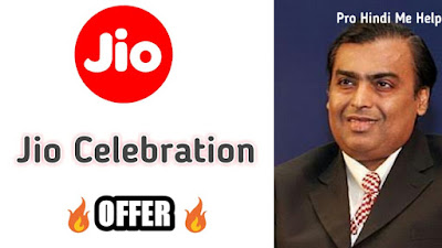 Jio Celebrations Offer 2018  Free vouchers for 8GB 4G data