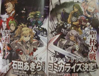 """Confirmada la adaptación manga de """"Fate/Apocrypha"""""""