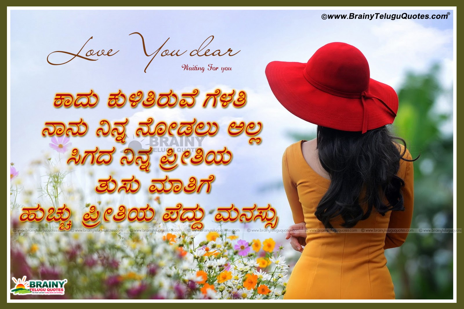 Sad Love Quotes For Him In Kannada : quotes in Kannada,Love failure quotes in Kannada,Sad Kannada Quotes ...