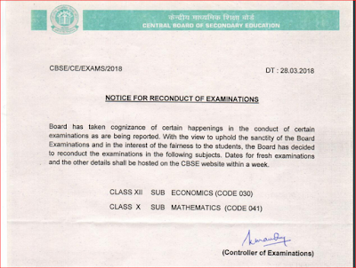 CBSE 10th-12th Class  Leaked Paper 2018-Economics-Maths-canceled-New-Date-declaration-CBSE Board