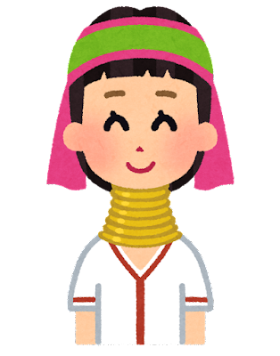 首長族のイラスト