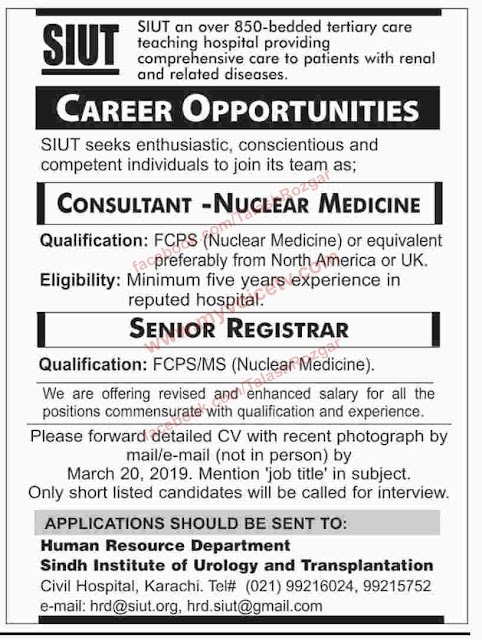 ➨ #Jobs - #Career_Opportunities - #Jobs in SIUT Hospital Jobs 2019 for Consultant and Registrar –for application visit the link