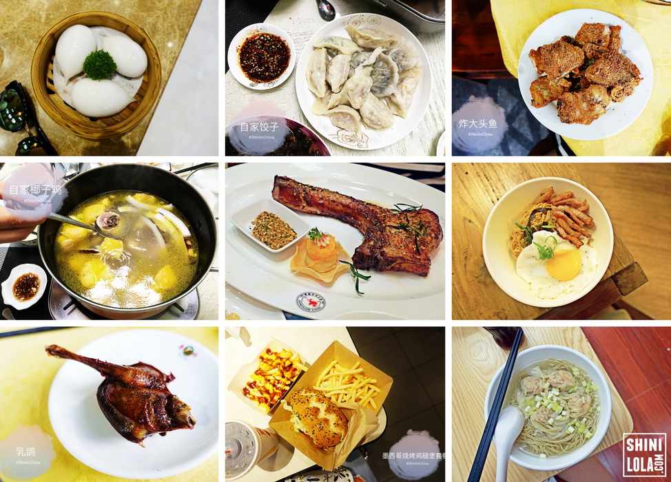 WHAT TO EAT IN ZHONGSHAN, CHINA