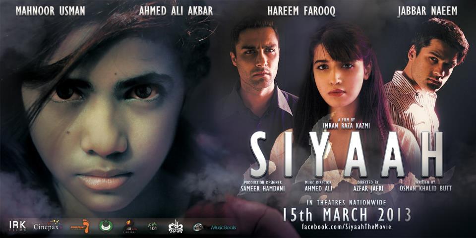 Gallery > movie stills > siyaah > siyaah -pakistani horror movie.