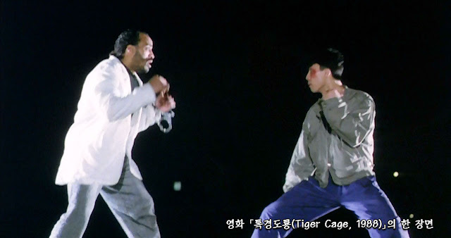 Tiger Cage 1988 scene 03