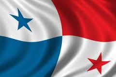 Республика Панама. Армия Панамы