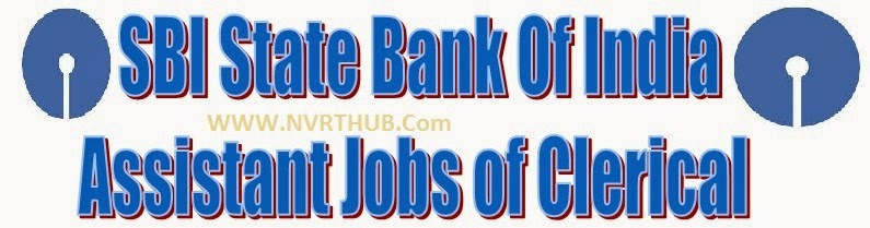 sbi clerks admit cards download