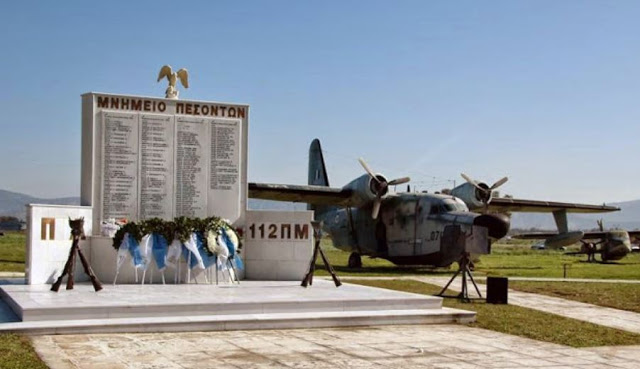28 χρόνια από την τραγωδία με τους 63 νεκρούς στο όρος Όθρυς - Θρήνησε και η Αργολίδα