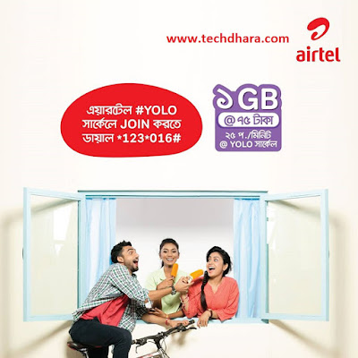 Airtel Yolo internet packages offer