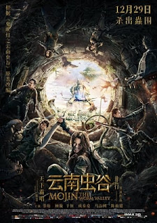Download Film Mojin The Worm Valley (2018) Subtitle Indonesia