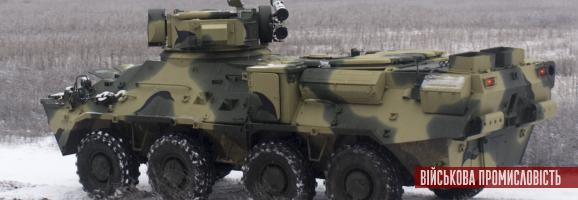 КБТЗ виготовив корпус БТР-3ДА з «натовської» броні