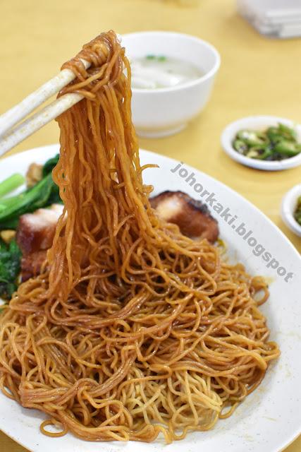 Char-Siew-Wanton-Noodle-Kulai-Johor-新珍记云吞面