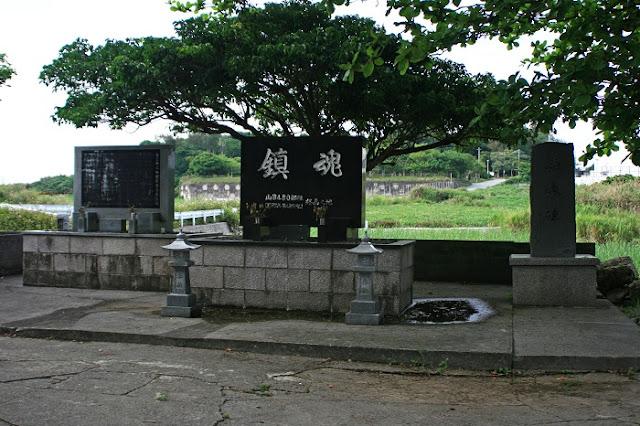 萬華之塔の写真