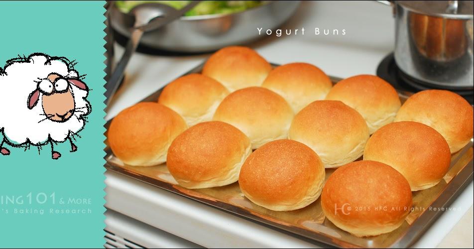 Annie Broulik's Baking Research: Fluffy Healthy Yogurt Buns || 軟綿健康的優格餐包