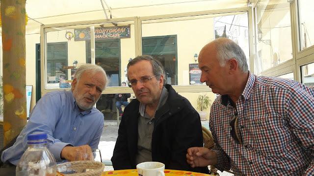 Στο Ναύπλιο ο Αντώνης Σαμαράς με Μπόλλα και Σαραβάκο