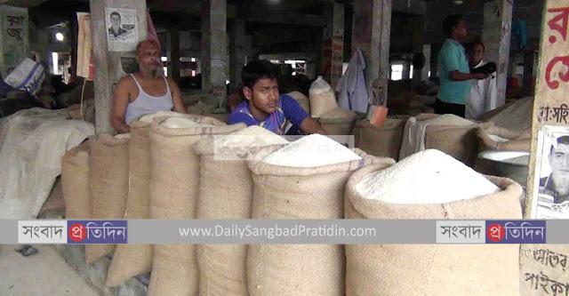 Daily-sangbad-pratidin-rajshahi-Naogaon-Rice