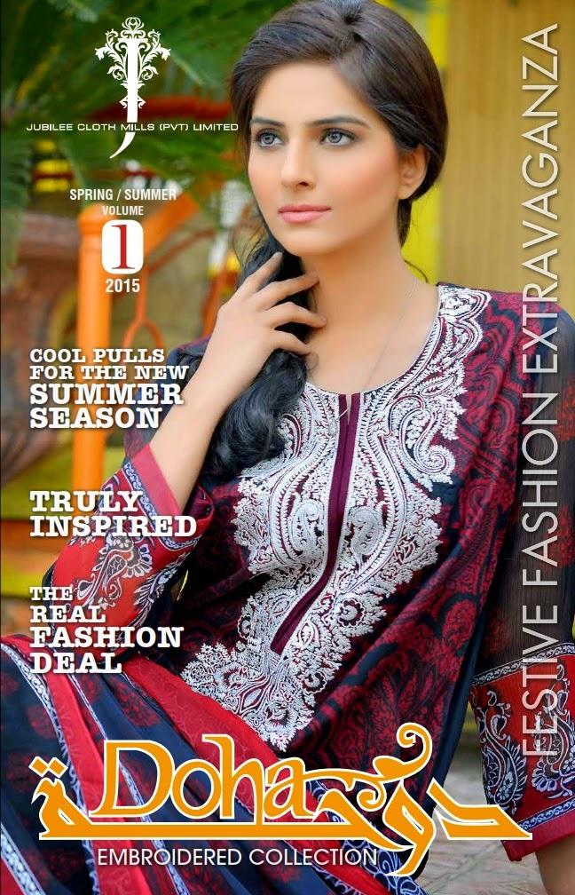 c5b70efa66 Buy Pakistan Doha Spring Summer Lawn by Jubliee Cloth 2015 Salwar Kameez  Suits in Wholesale Delhi India