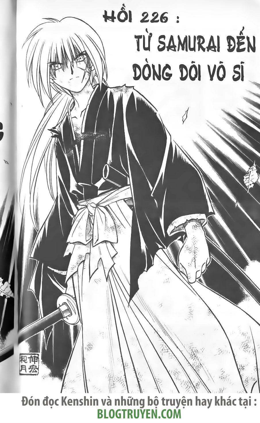 Rurouni Kenshin chap 226 trang 4