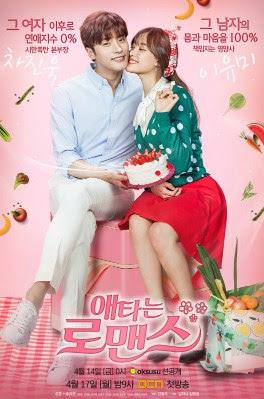 Sinopsis / Cerita [K-Drama] My Secret Romance