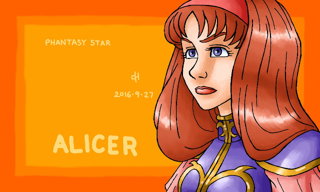 Phantasy Star, Alicer
