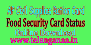 Andhra Pradesh Ration Card Details Online Download