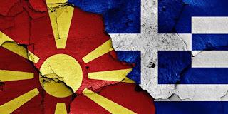 Τα διπλωματικά λάθη στο Σκοπιανό: Το χρονικό μίας προαναγγελθείσας αποτυχίας