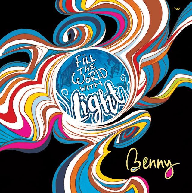 """המלצת דיסק: בני פרידמן - """"מלאו את העולם באור"""""""