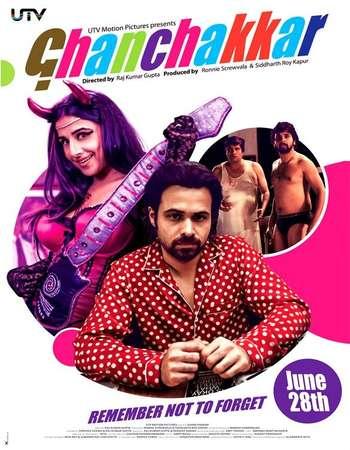 Ghanchakkar 2013 Full Hindi Movie HDRip Free Download