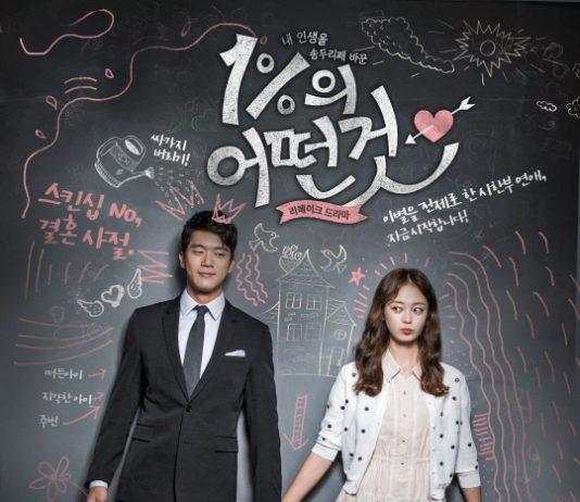 Drama Korea Terbaru Oktober 2016