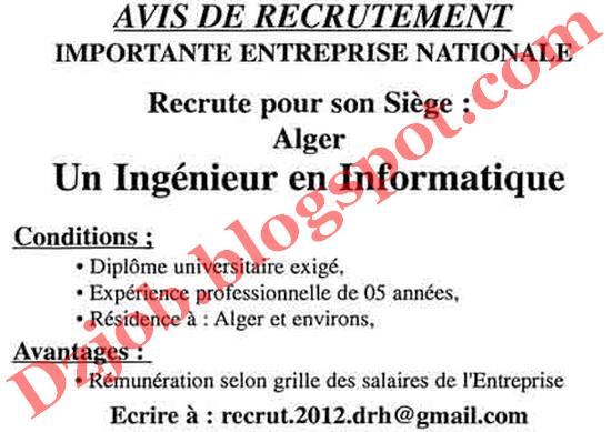 اعلان توظيف في شركة وطنية هامة  الجزائر 2012 2.jpg