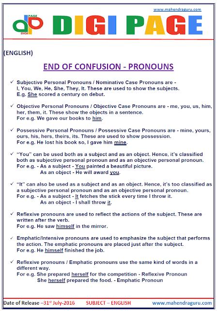 Digi Page-End of Confusion (Pronoun)
