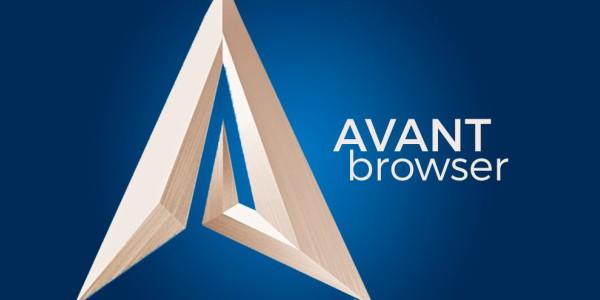 تنزيل متصفح افانت 2019 Avant Browser للكمبيوتر كاملا مجانا برابط مباشر