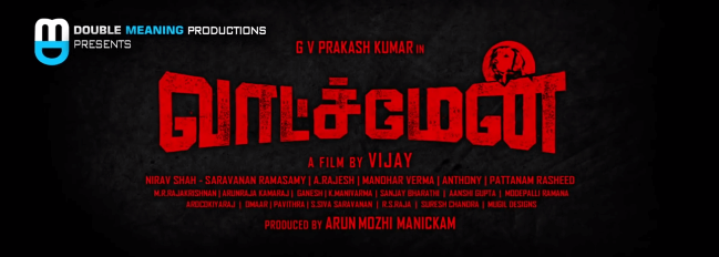 Tamil movie Watchman 2019 wiki, full star cast, Release date, Actor, actress, Song name, photo, poster, trailer, wallpaper