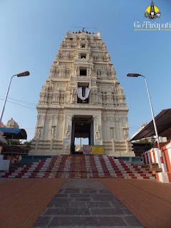 Dwarka Tirumala Chinna Tirupati Temple